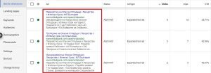search engine marketing text ads