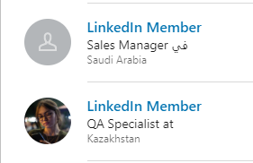 linkedin members outside of your network