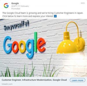 linkedin ad examples - google